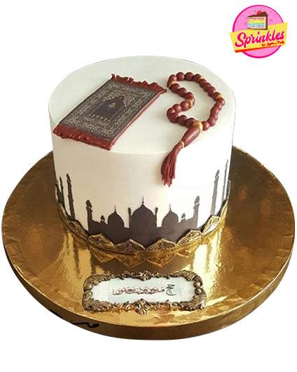 Sprinkles Cake Shops In Dubai